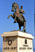 Statue of Gregorio Luperon — Stock Photo