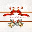 Christmas background with banner — Stock Vector #13337023