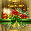 Christmas background with lights, ribbons, gifts, bells, candles — Stockvektor