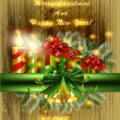Christmas background with lights, ribbons, gifts, bells, candles — Stock Vector