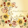 Background with floral ornament in vintage style — Stock Vector