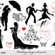 Collection of wedding design elements - Stock Vector