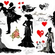 Collection of vector silhouettes groom and bride couples — Stock Vector