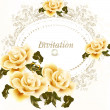 Invitation wedding card with beige roses flowers - Stock Vector