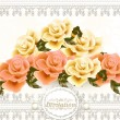 Invitation wedding card with beige and pink soft roses flowers — Stok Vektör