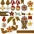 Vector de stock : Collection of retro Russimedals and ribbons for design