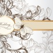 图库矢量图片: Elegant wedding invitation card for design
