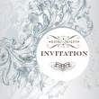 Invitation card in vintage elegant  style — Stock Vector