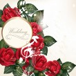 Wedding background with red roses for design — Stockvektor