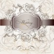Wedding invitation in elegant style with roses — Image vectorielle
