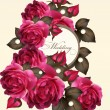 Wedding invitation card with roses — Vecteur #33583821