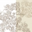 Beautiful wedding invitation card for design — Imagens vectoriais em stock