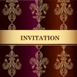Elegant invitation card in royal style — Stock Vector