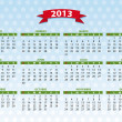 2013 spanish calendar — Stock Photo