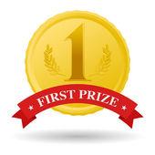 First prize — Stok fotoğraf