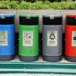 Trashes for garbage classification - Stok fotoraf