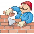 Bricklayer At the Work — Stock Vector
