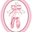 Ballet shoes label - Stock Vector
