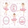 Pink ballerina digital collage — Stock Vector #20884195