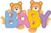 Baby Teddy Bears — Vector de stock