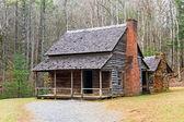 Aantalterbeurzeingekochte cove cabine — Stockfoto