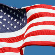 Old Glory Waves in the Wind — Stock Photo