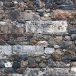 Amalgamated Stone Wall — Stock Photo