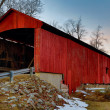 Stock Photo: OakallCovered Bridge Midwinter at Sundown