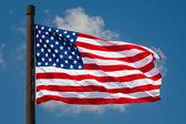 Giant US Flag Flies — Stock Photo