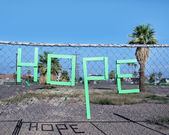 Speranza, scritto in forma di lettera — Foto Stock