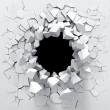 Royalty-Free Stock Photo: Destruction of a white wall