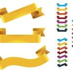 Vector ribbons set — Stock Vector #14634697
