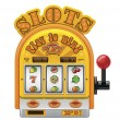 Vector slot machine icon — Stock Vector #30491557
