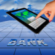 Stock Photo: Security online banking