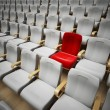 Reserved cinema or theatre seat — Stock Photo #43280931