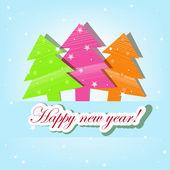 Beautiful vector Christmas card — Stock Vector
