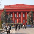 Stock Video: Taras Shevchenko National University in Kyiv