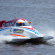 grand prix formula 1 h2o — Stock Photo