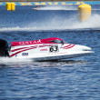Grand Prix Formula 1 H2O World Championship — Stock Photo #27559859