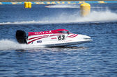 Grand prix formel 1-vm med h2o — Stockfoto