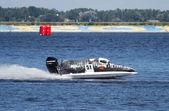 Mistrzostwa świata grand prix formuły 1 h2o — Zdjęcie stockowe