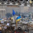 Stock Video: Protest on Euromaydin Kiev