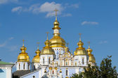 Saint Mishel cathedral in Kyiv — Stock Photo