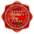 Wektor stockowy : Mother