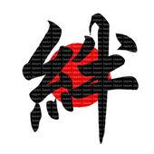 национальный флаг связей японии — Cтоковый вектор