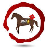 Horse zodiac frame — Stock Vector