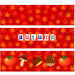 Autumn maple foliage background — Stock Vector
