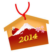Fuji New Year s card — Stock Vector