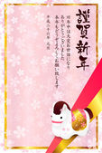 马新的一年的贺卡背景 — 图库矢量图片