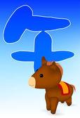 New Year's kort bakgrund häst Horse — Stockvektor